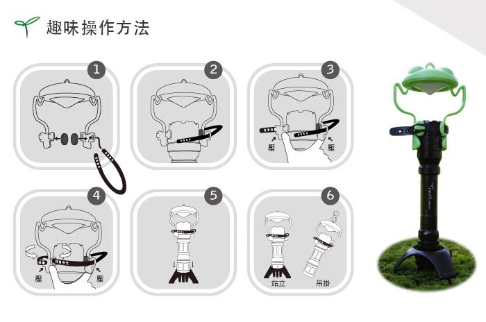 (複製)Truvii 驅蚊光罩組(AA電池)