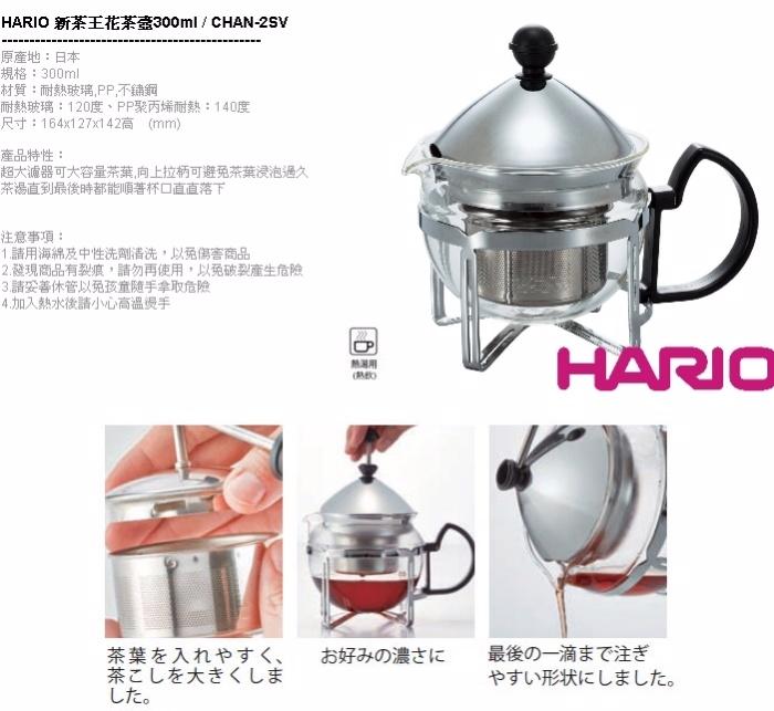 (複製)【HARIO】V60免濾紙環保濾杯 CFOD-1B