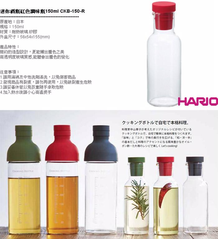 (複製)【HARIO】茶茶急須丸形茶壺700ml CHJMN-70T