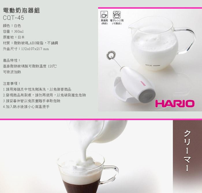 (複製)【HARIO】玻璃手把量杯500ml CMJW-500