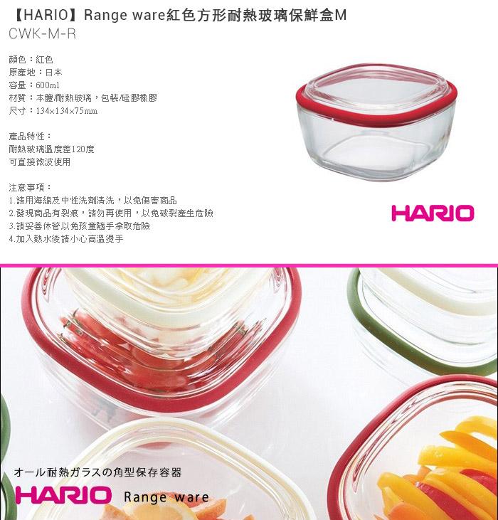 (複製)【HARIO】個性玻璃杯組230ml CSW-1T