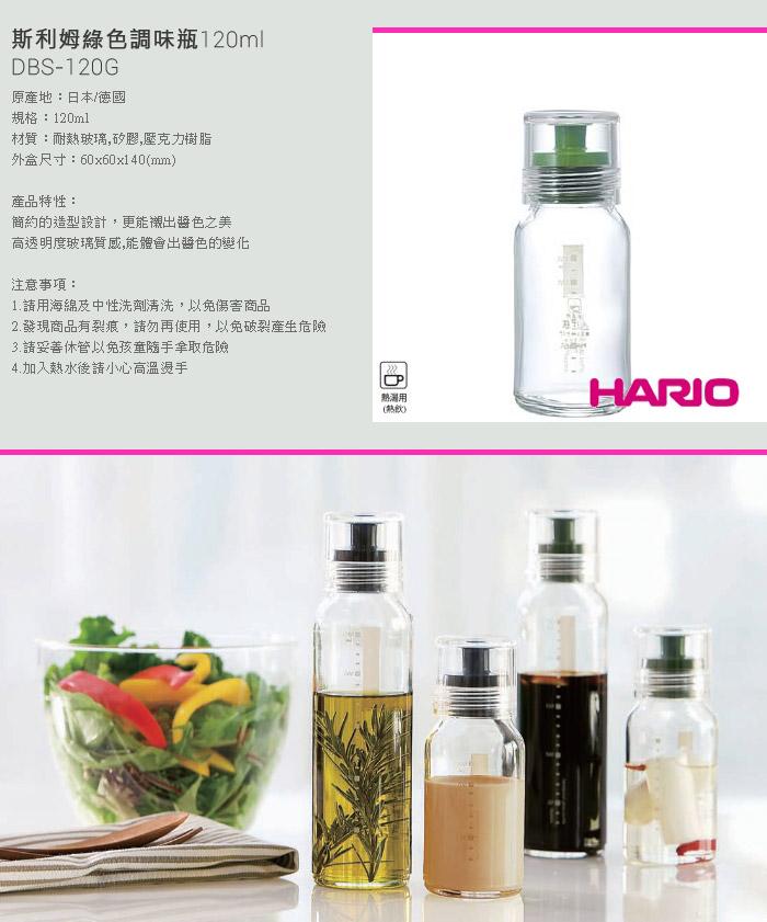 (複製)HARIO|迷你虹吸式咖啡壺120ml(1杯用) DA-1SV