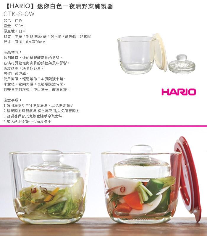 (複製)【HARIO】NUBA桃紅保鮮莎拉缽350ml CWP-350-PC