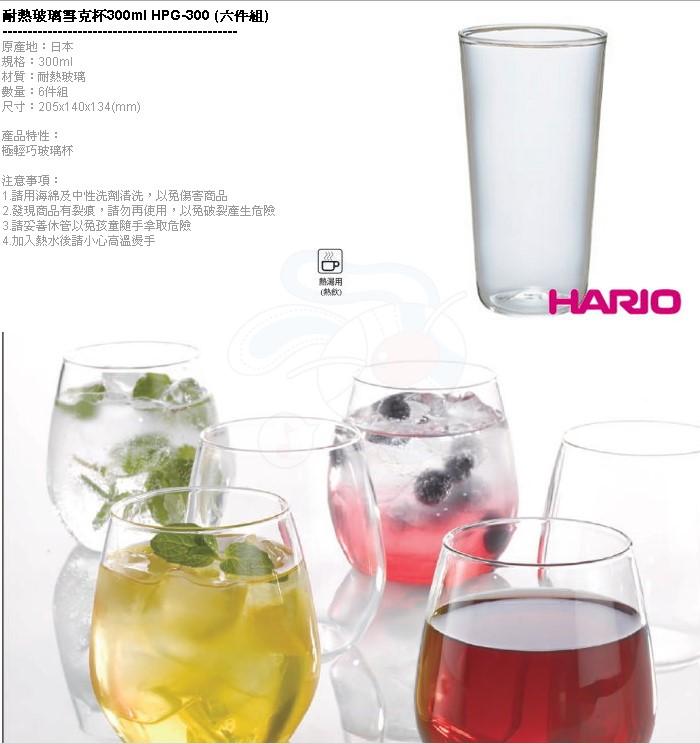 (複製)【HARIO】靛藍把手冷水壺1000ml HDP-10PGR