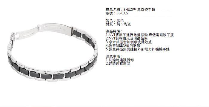 (複製)SHUZI™ 白京瓷手鍊 - 美國製造  BL-C01