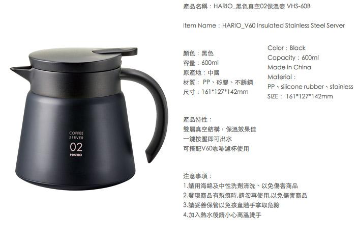 (複製)【HARIO x i ro se】棕色皮革藤編咖啡壺700ml VCC-02-LZN