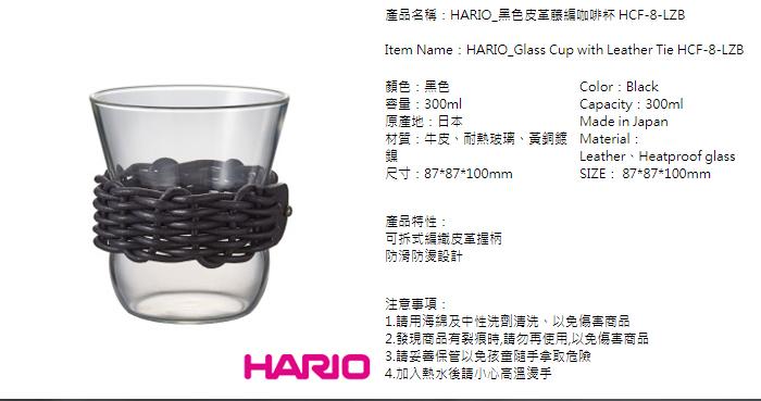 (複製)【HARIO】Bona琺瑯茶壺 BTK-80-W