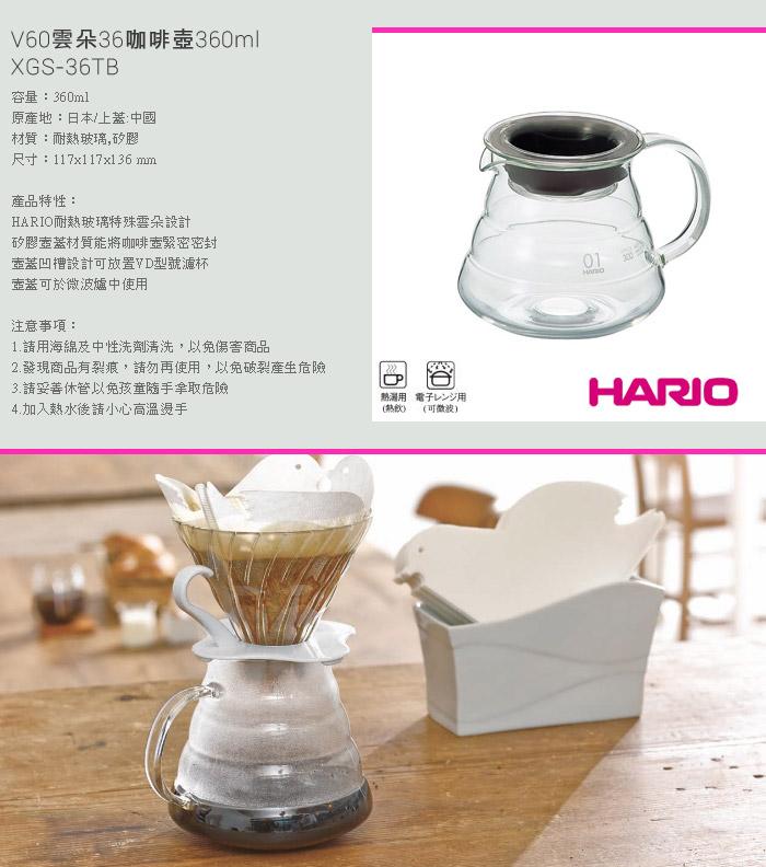 (複製)【HARIO】V60雲朵60咖啡壺600ml XGS-60TB