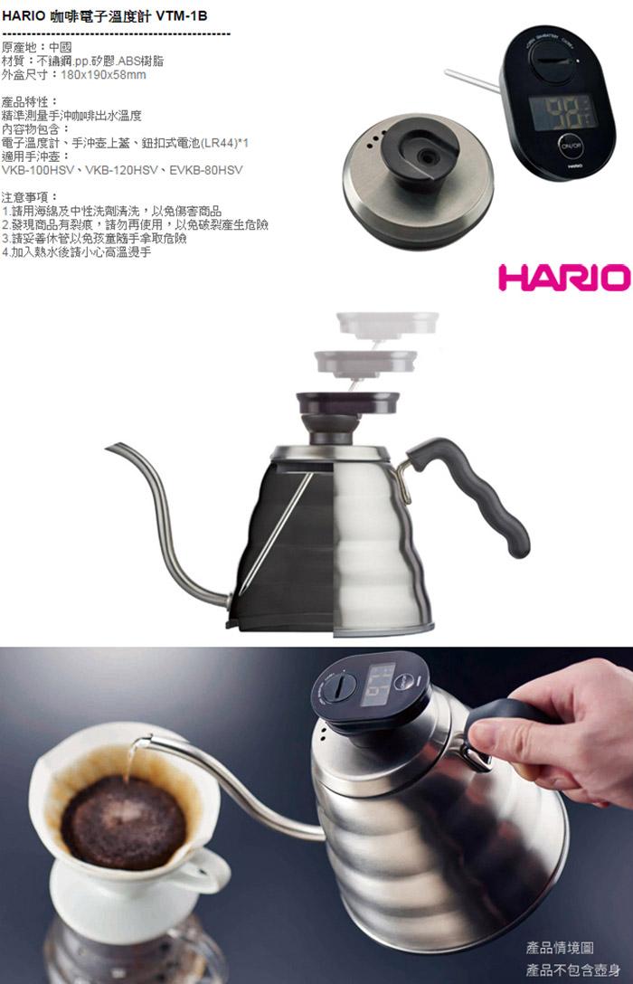 (複製)【HARIO】V60雲朵36咖啡壺360ml XGS-36TB