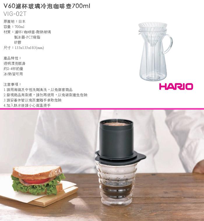 (複製)【HARIO】V60專用電子秤 VST-2000B