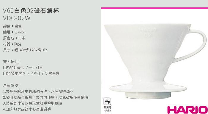 (複製)【HARIO】圓錐手沖咖啡輕朵壺 VDD-02B