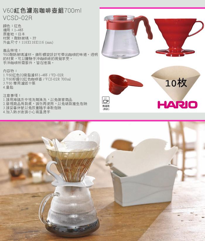 (複製)【HARIO】V60橄欖木40好握咖啡壺400ml VCWN-40-OV