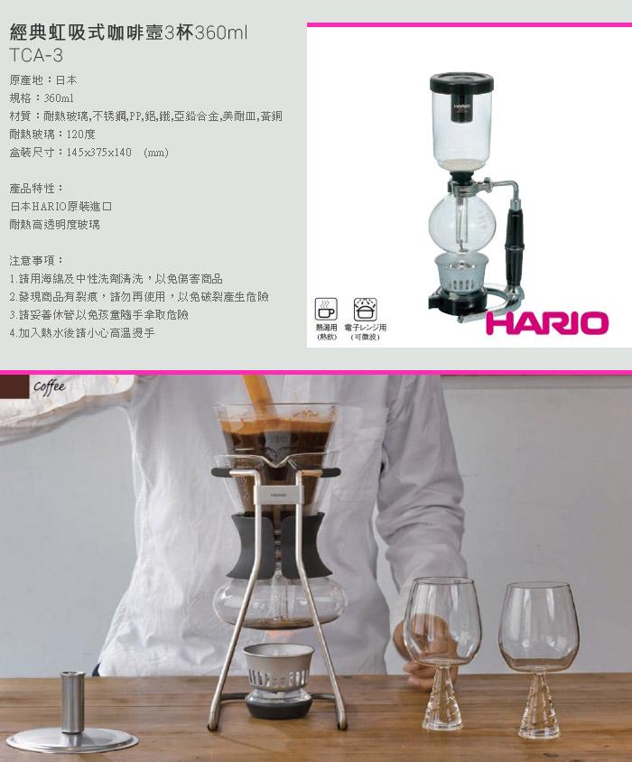 (複製)【HARIO】小球濾泡咖啡壺組1000ml TCD-100B