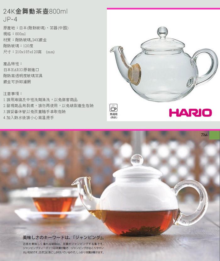 (複製)【HARIO】橄欖木濾壓茶壺450ml TEO-45-OV