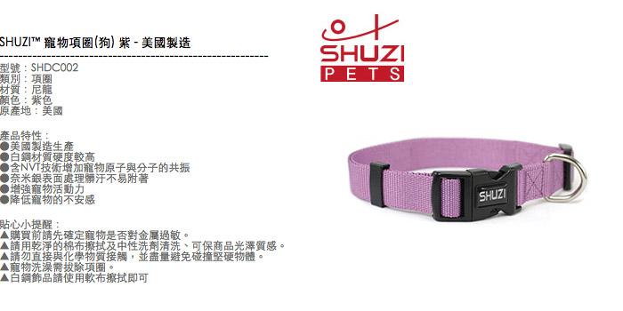 (複製)SHUZI™ 寵物項圈(狗) - 美國製造  SHDC001