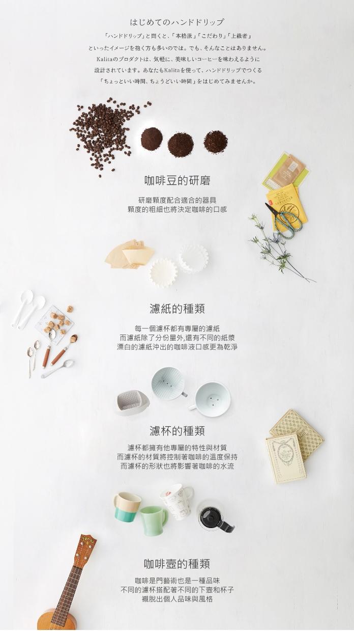 KALITA Caffe Uno隨身咖啡濾杯(櫻桃紅) #04023