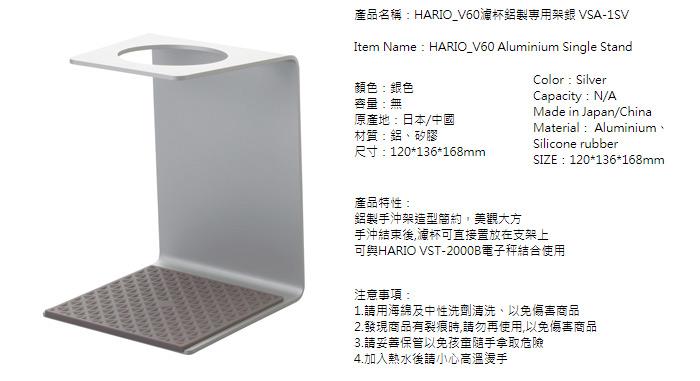 (複製)HARIO|流線銀色鋁手搖磨豆機 MMSP-1-HSV