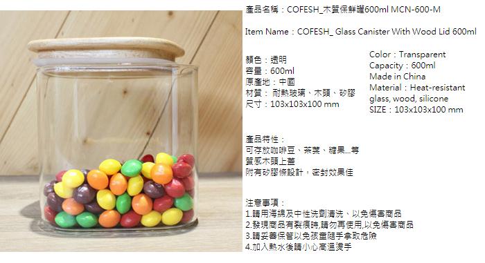 (複製)COFESH|經典半手作時尚紅馬克杯350ml MUG-35-RD
