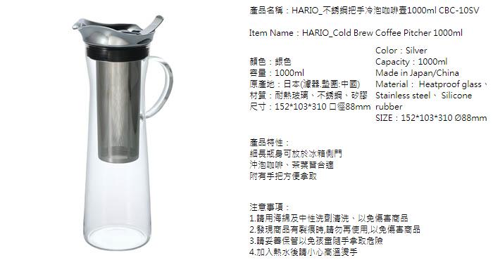 (複製)HARIO 美式超級把手磨豆機 MMCS-2B