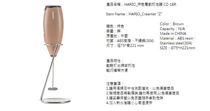 (複製)HARIO|不銹鋼把手冷泡咖啡壺1000ml CBC-10SV