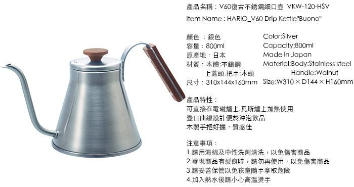 (複製)HARIO 棕色電動奶泡器 CZ-1BR