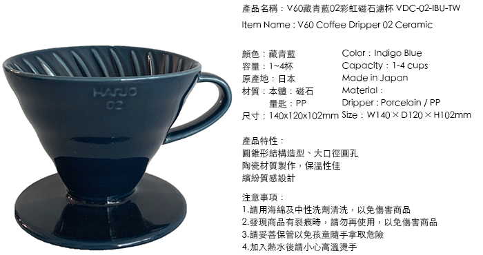 (複製)HARIO|V60神秘紫02彩虹磁石濾杯 VDC-02-PU-TW