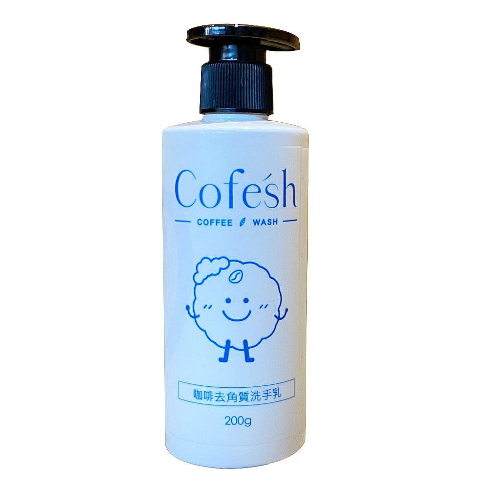 Cofesh|咖啡磨砂洗手乳-清新綠茶200ml