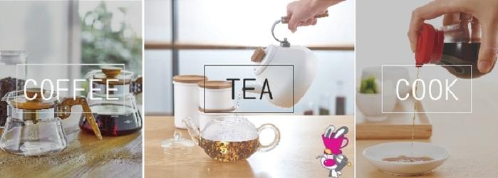 HARIO|波特寶粉色冷泡茶壺 FIBP-40-SPR
