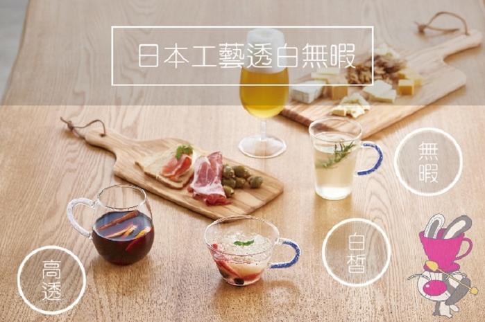 HARIO|AISNE香檳瓶白色冷泡茶壺 FIE-80-PGR