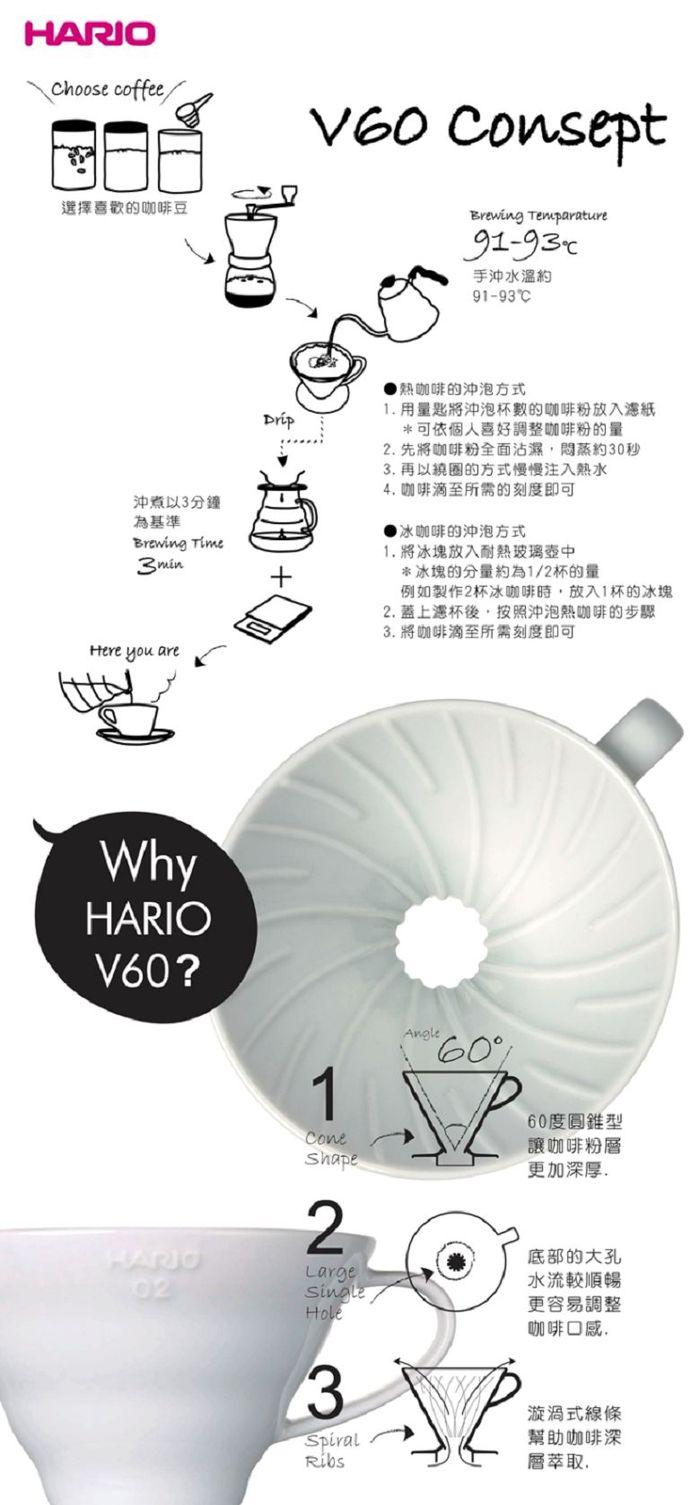 HARIO MCA-3上座 / BU-MCA-3
