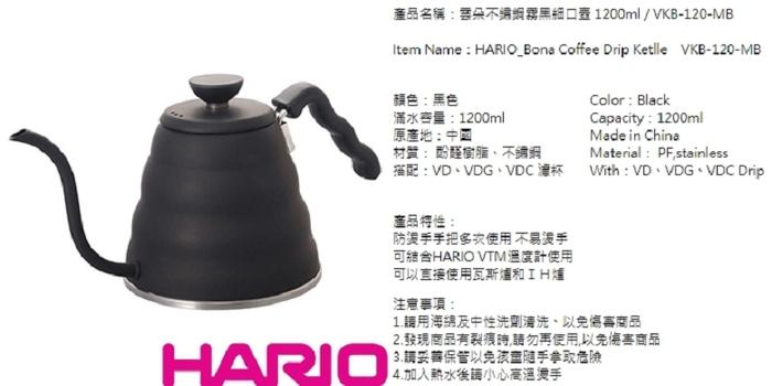 (複製)HARIO|史迪克櫻花粉迷你隨身瓶140 / SSB-140-S