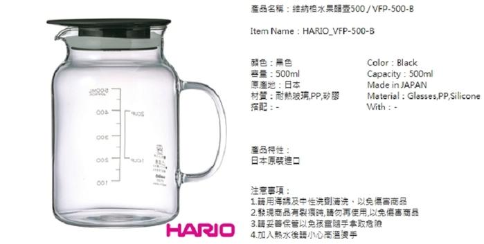 (複製)HARIO|茶包專用白茶壺 / TTH-30-OW