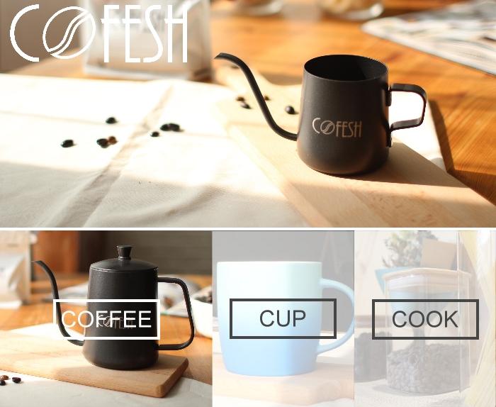 (複製)COFESH|木質保鮮罐1400ml MCN-1400-M