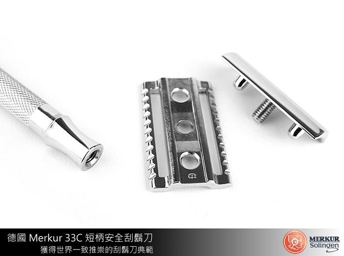 德國 Merkur|34C 安全刮鬍刀