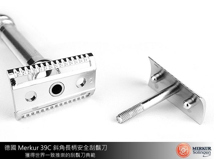 德國 Merkur|39C 斜角長柄安全刮鬍刀