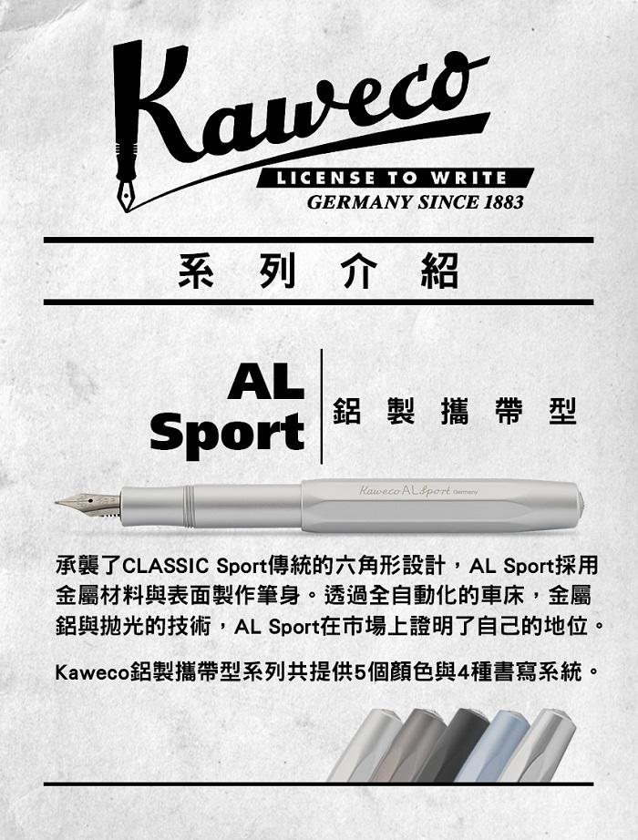 德國 Kaweco|AL Sport 系列鋼筆 玫瑰金-F