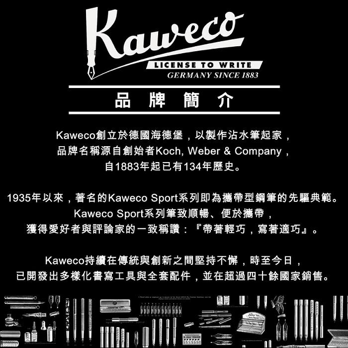 德國 Kaweco|Skyline Sport 墨黑色鋼筆 潛行版 EF