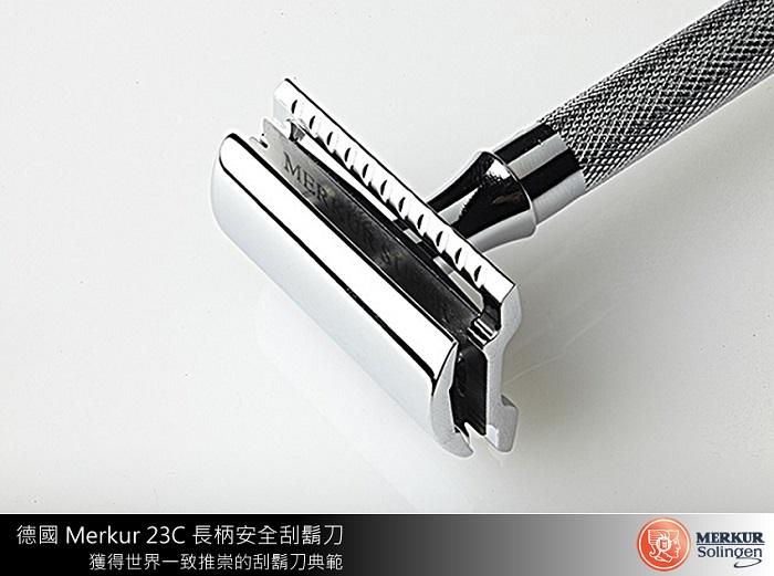 德國 Merkur|23C 長柄安全刮鬍刀