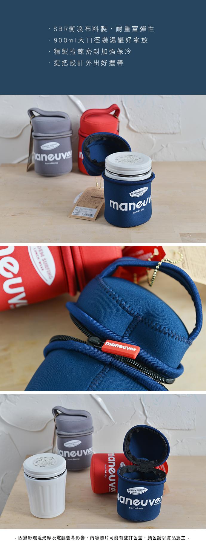 CB Japan|海洋系列保冷手提湯袋 - 時尚灰