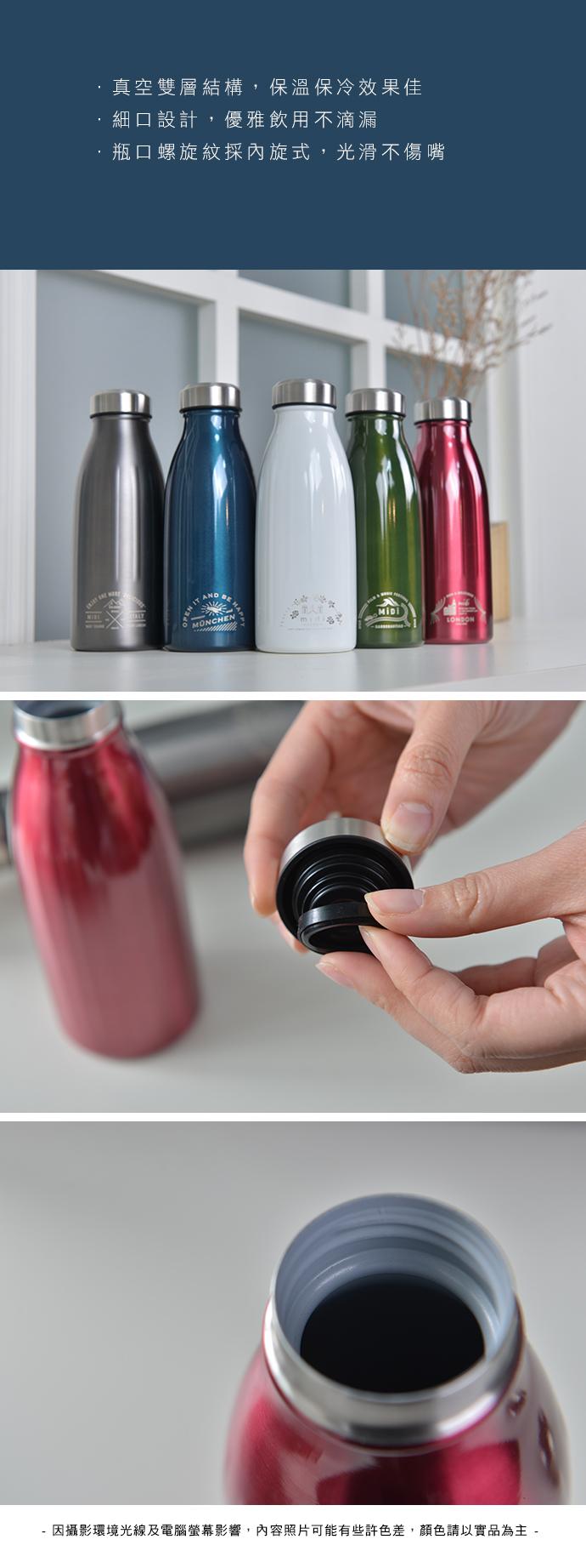 CB Japan|MiDi 城市系列雙層保冷保溫瓶350ml - 粉紅桃