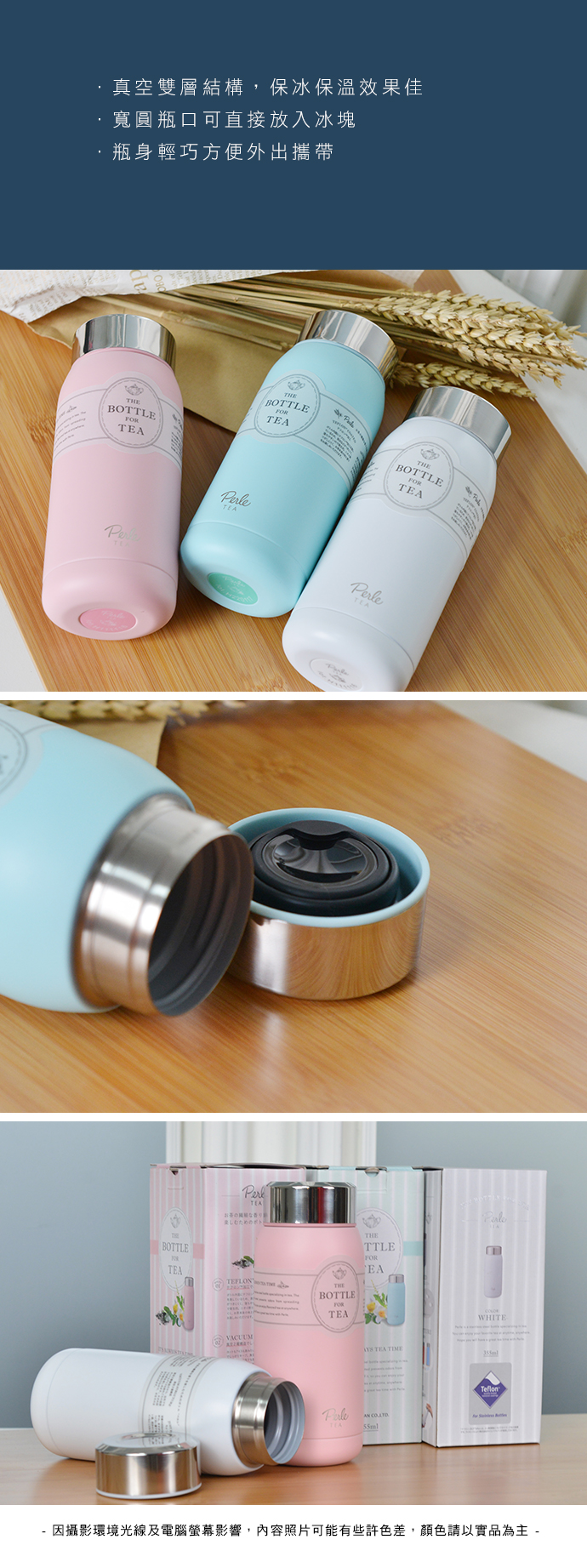 CB Japan|Perle 粉色佳人雙層保冷保溫杯 - 蜜糖粉