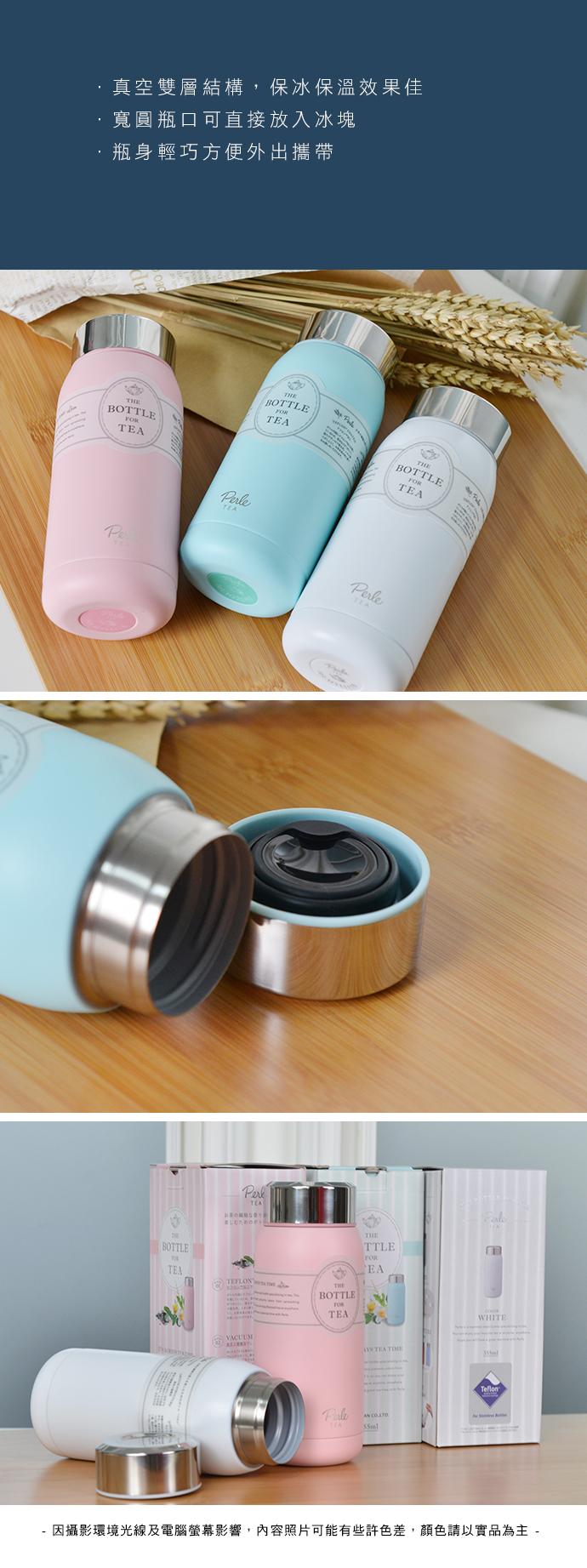 CB Japan Perle 粉色佳人雙層保冷保溫杯 - 天空藍