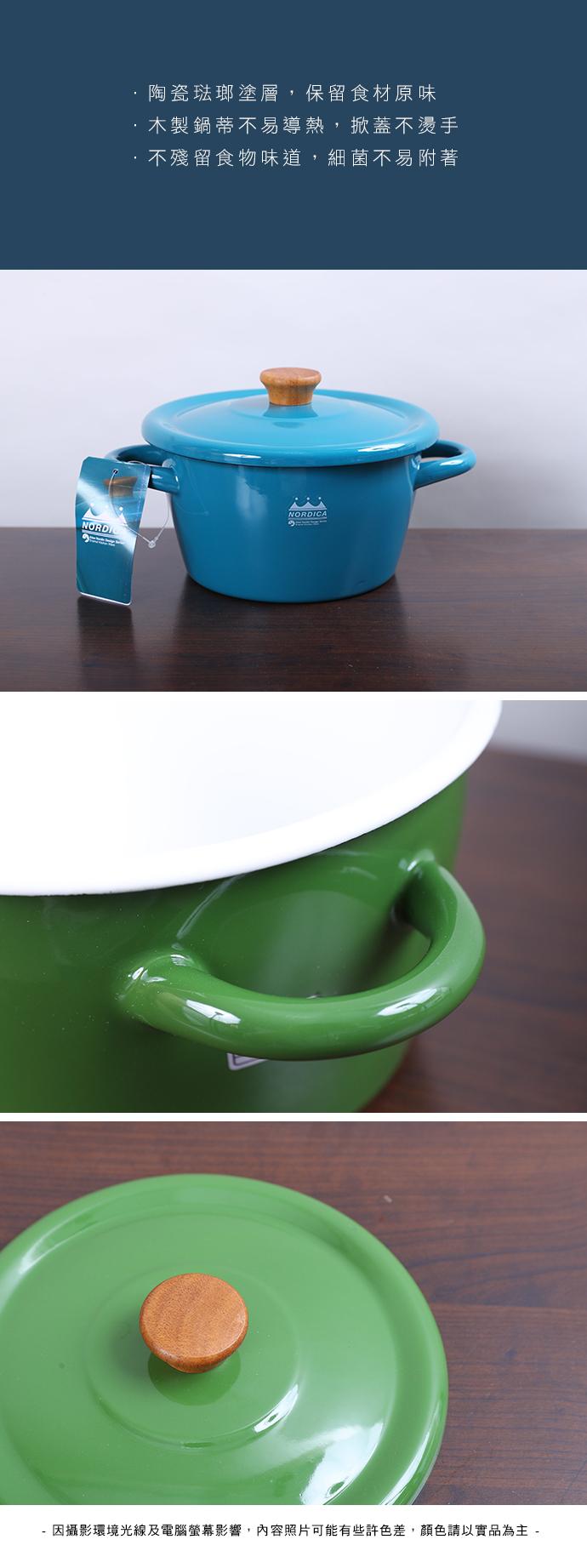 CB Japan 北歐系列琺瑯雙耳湯鍋 - 芥末黃