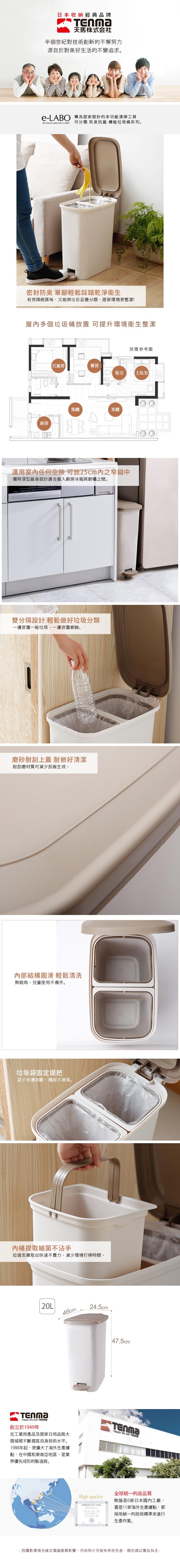 (複製)天馬|dustio分類腳踏抗菌雙蓋垃圾桶(寬型)-20L
