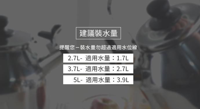 珍珠金屬|IH不鏽鋼廣口笛音煮水壺-2.7L
