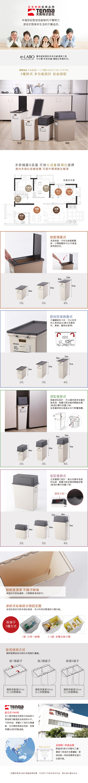 天馬|e-LABO寬型推掀式垃圾桶-25L