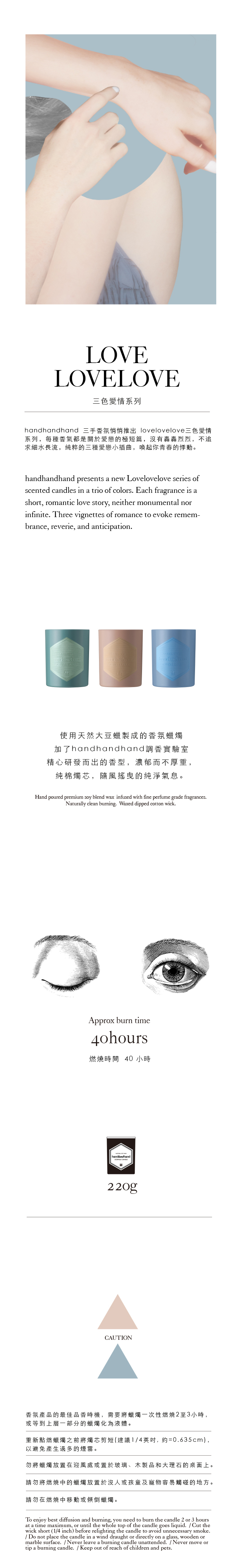 (複製)+O家窩 X handhandhand 家馥郁香氛精油蠟燭220g(紅茶)