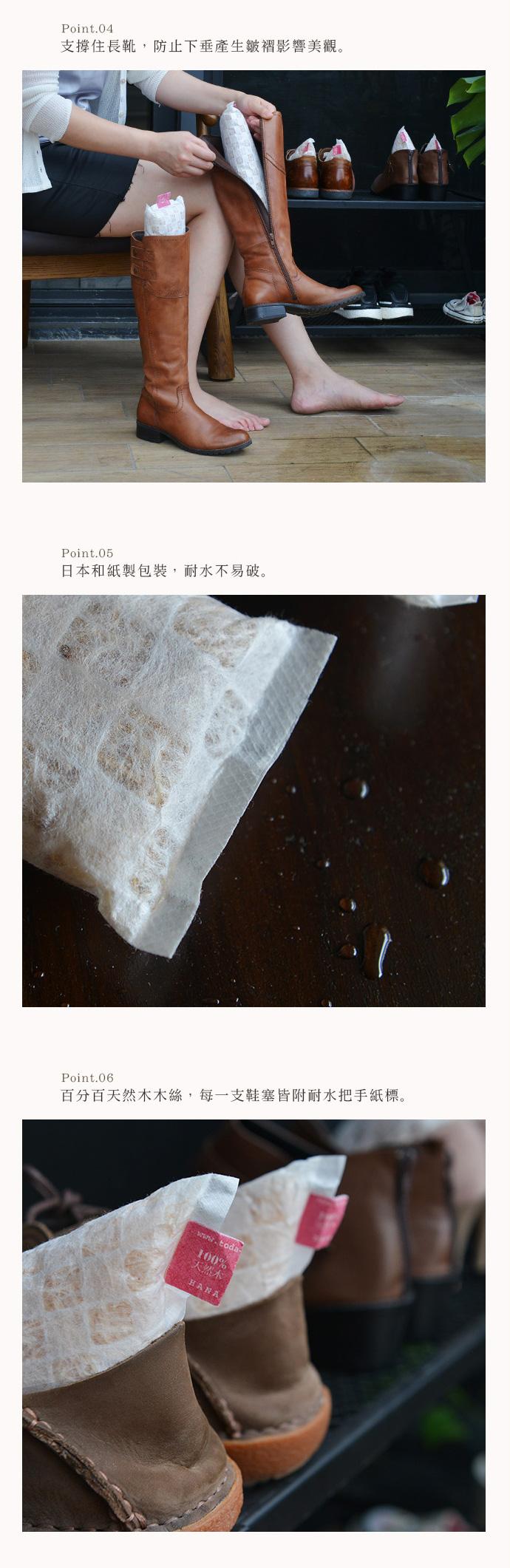 (複製)+O家窩 X 戶田|日本製天然木絲除溼/消臭芳香包(檜木味)-衣櫃專用-3入