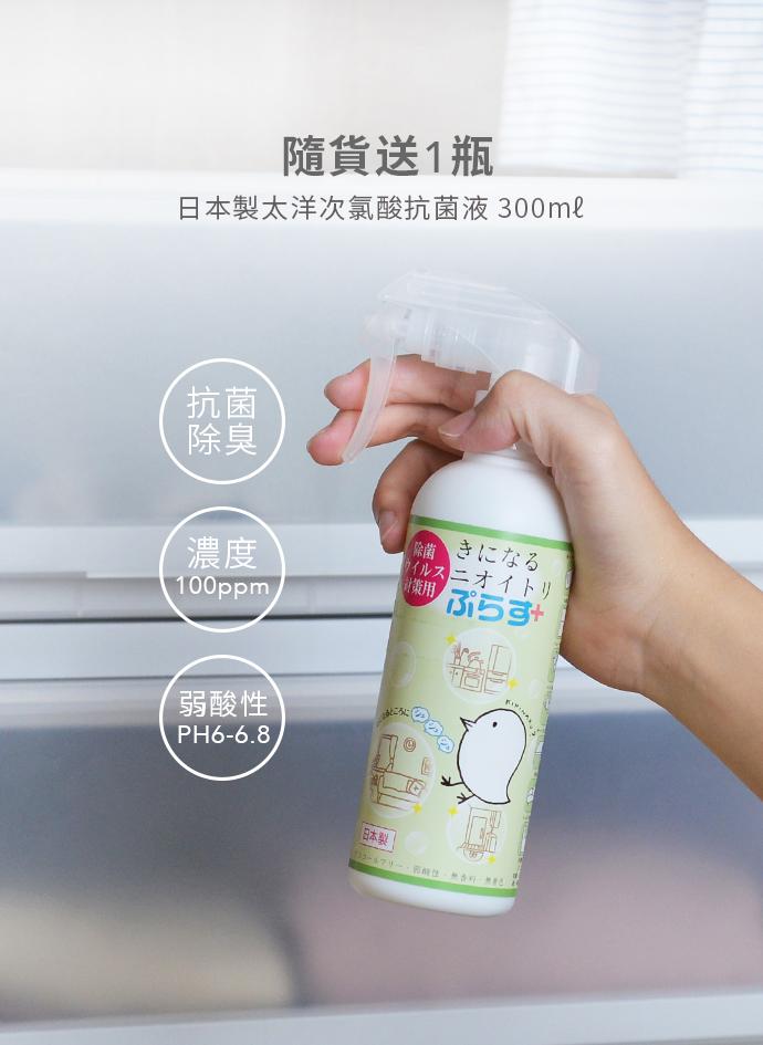 (複製)+O家窩|日本製 悠納霧透PP單層抽屜收納箱-DIY-32L-3入