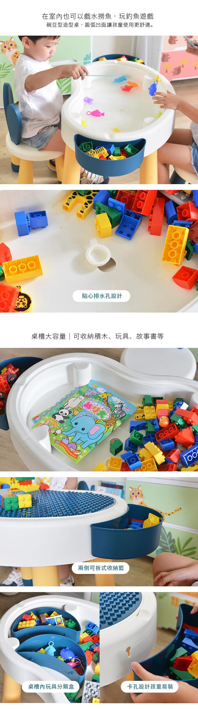 +O家窩|斑比鹿兒童多功能學習/遊戲積木桌椅套組-送台製OK牌積木(1kg)